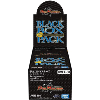 【予約】デュエル・マスターズTCG DMEX-08 謎のブラックボックスパック DP-BOX 2020年1月25日発売予定