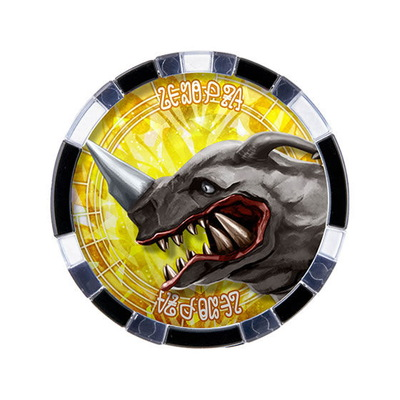 ウルトラマンフュージョンファイト【ウルトラメダル】ネロンガメダル[GPウルトラメダル02]