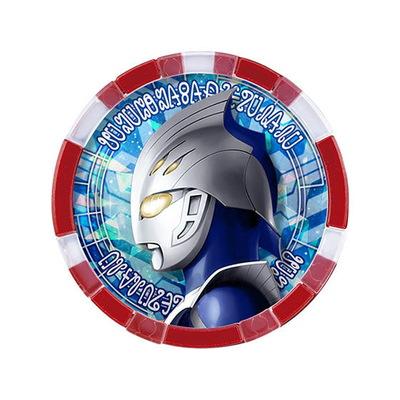 ウルトラマンフュージョンファイト【ウルトラメダル】ウルトラマンネクサス ジュネッスブルーメダル[GPウルトラメダル02]