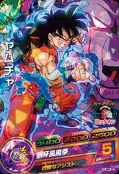 ドラゴンボールヒーローズ/HUM4-22 ヤムチャ