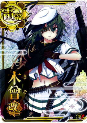 Wall Scroll poster cosplay A 3371 Anime K-ON