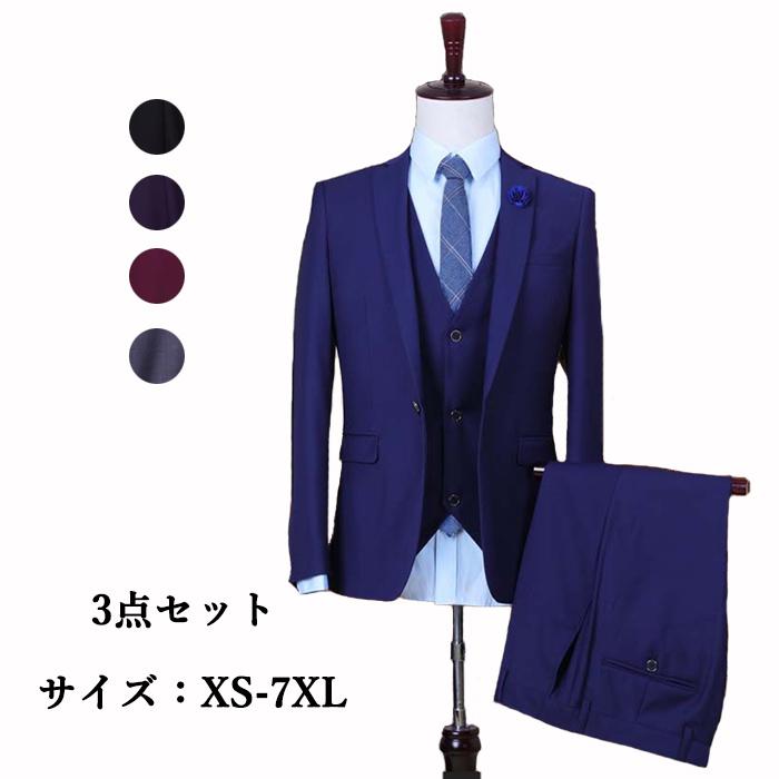 【11サイズ・5カラー】結婚式 スーツ メンズ スリムスーツ スリーピース フォーマル メンズ スーツ おしゃれ メンズスーツ スリム 春夏 スリム 細身 メンズスーツ スリムスーツ ビジネススーツ ベスト 紳士服 3点セットdg120s1