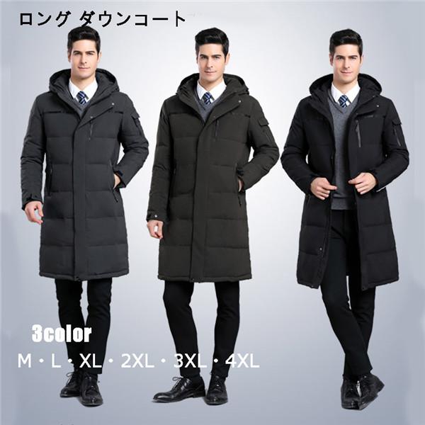 ロング ダウンコート メンズ ダウン フード付き 暖かい 期間限定お試し価格 フェザー 防寒服 紳士 通勤 eg167c0c0n1 冬 男女兼用 フード コート