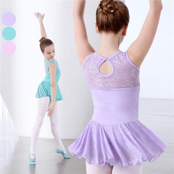 バレエ レオタード 子供 キッズ 可愛さ満載 バレエダンス お気に入 股下スナップ 女の子 ジュニア 練習着 コンクール 子供ダンス衣装 演出用 新生活 パープル ピンク d1338d3d3g5 かわいい グリーン ワンピース ダンス衣装