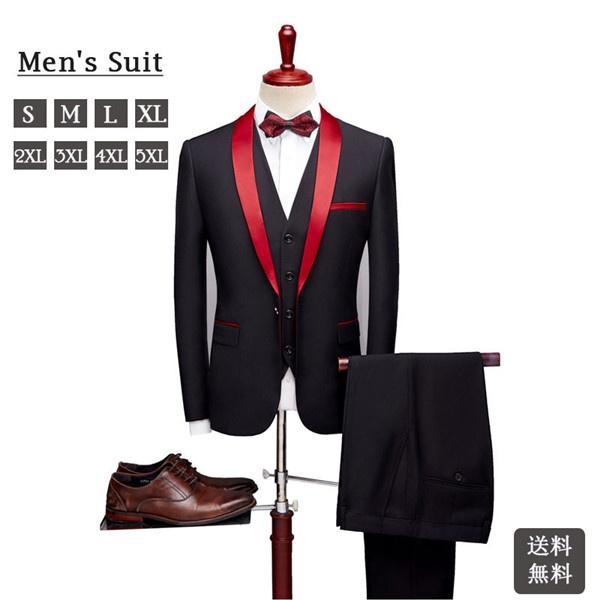 フォーマルスーツ カジュアル メンズスーツ ビジネススーツ 春夏 礼服 紳士服 メンズ 大きいサイズスリムスーツ おしゃれスーツ 結婚式 二次会 グリーンスーツ メンズ 大きいサイズ 入学 入社式 ビジネス dg141g4
