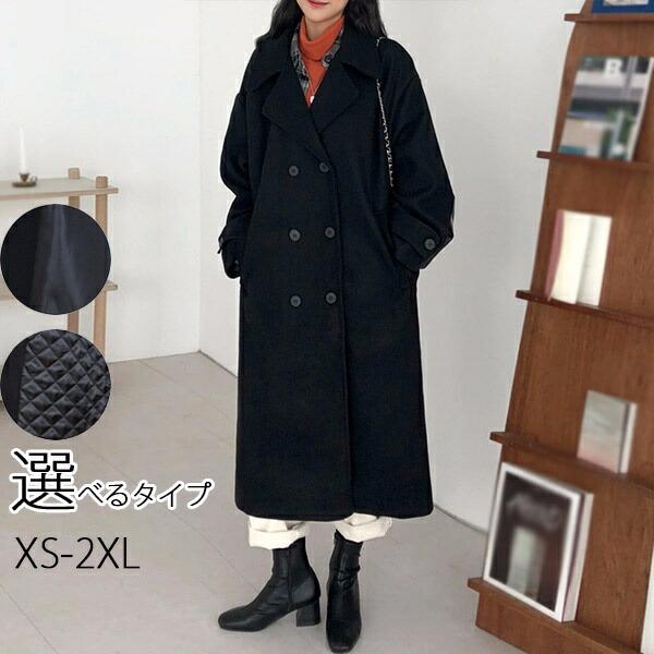 チェスターコート 中綿コート レディース コート 超ロング コート アウター コート小さいサイズ 大きいサイズ カジュアル シンプル 秋冬物 冬物 冬服 防寒 フォーマル あったかXS S M L XL 2XL dg557ze
