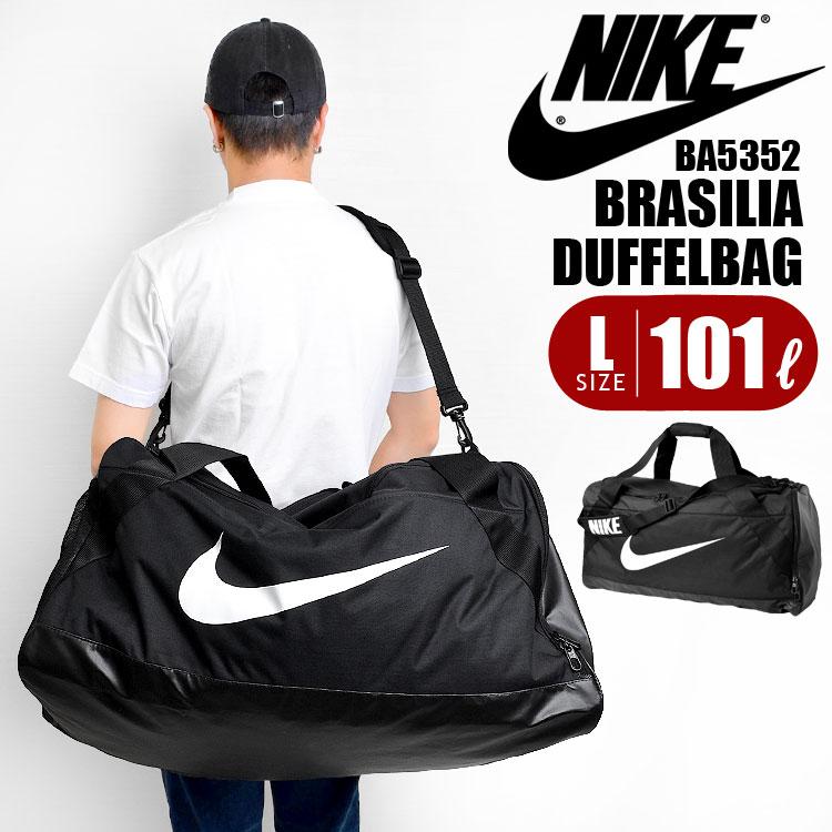 サッカー遠征・合宿におすすめの大容量ボストンバッグ・スポーツバッグは?