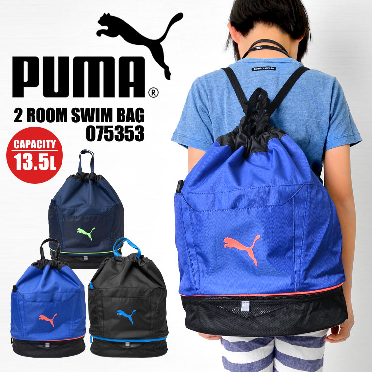Puma 075353
