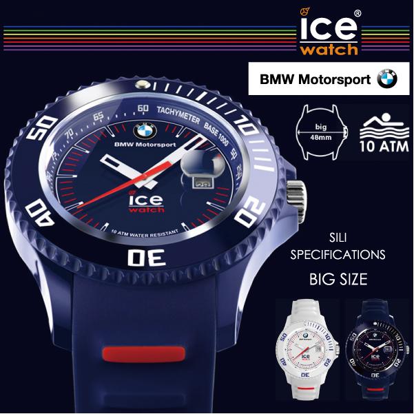 【腕時計】ICE WATCH アイスウォッチBMW MOTORSPORTSILI big