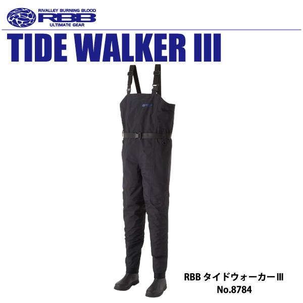 【ウェイダー】RBBタイドウォーカー3No.8784リバレイ 双進