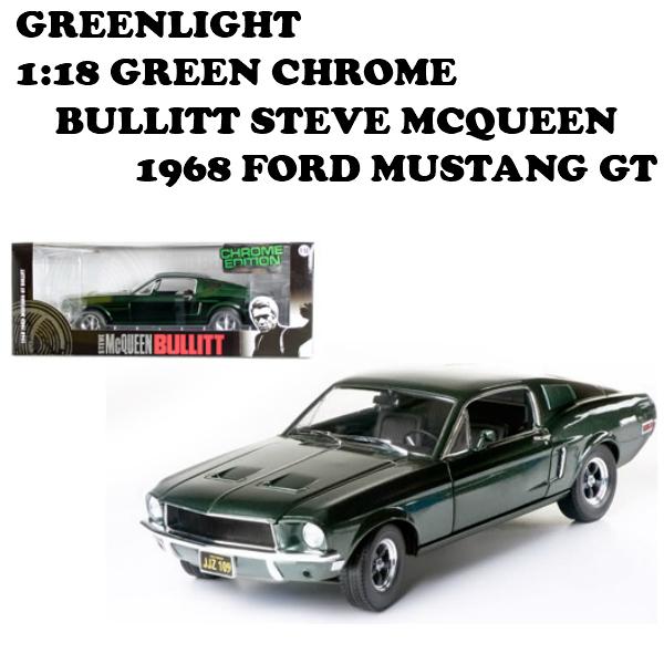 GREENLIGHT 1/18 STEVE McQUEEN BULLITT 1968 FORD MUSTANG GT ブリット登場のマスタングミニカー クロームエディション