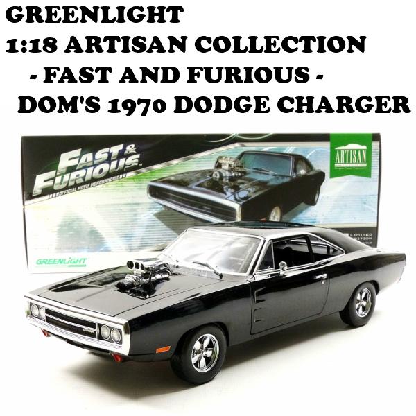 GREENLIGHT 1:18 ワイルドスピード ダイキャストモデルカー DOM'S 1970 DODGE CHARGER