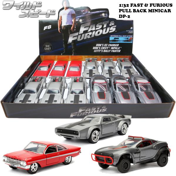 JADATOYS 1/32 ワイルドスピード プルバックカー 12台セット 箱付き DP-2 DOM'S ICE CHARGER x 6台 LETTY'S RALLY FIGHTER x 3台 DOM'S CHEVY IMPLA x 3台