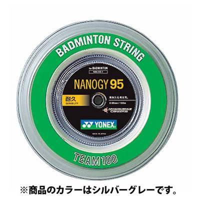 ヨネックス YNX-NBG951 ナノジー95 (024)シルバーグレー 【返品交換不可商品】