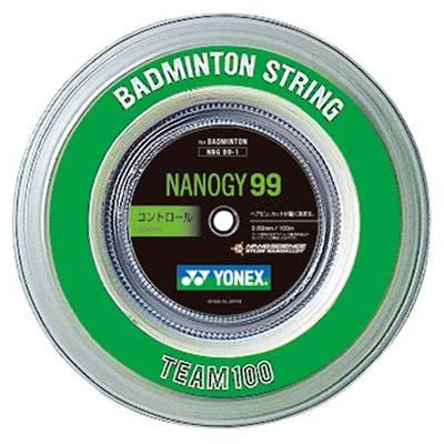 ヨネックス YNX-NBG991 ナノジー99 (011)ホワイト 【返品交換不可商品】