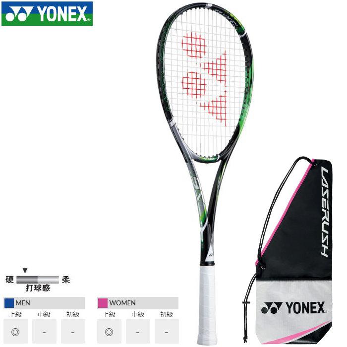 【送料無料】【即納・40%OFF!】 ヨネックス(Yonex) ソフトテニス ラケット レーザーラッシュ 9S (軟式テニス LASERUSH 前衛タイプ フレームのみ ※ガット別売り) LR9S(※北海道のみ別途送料600円)