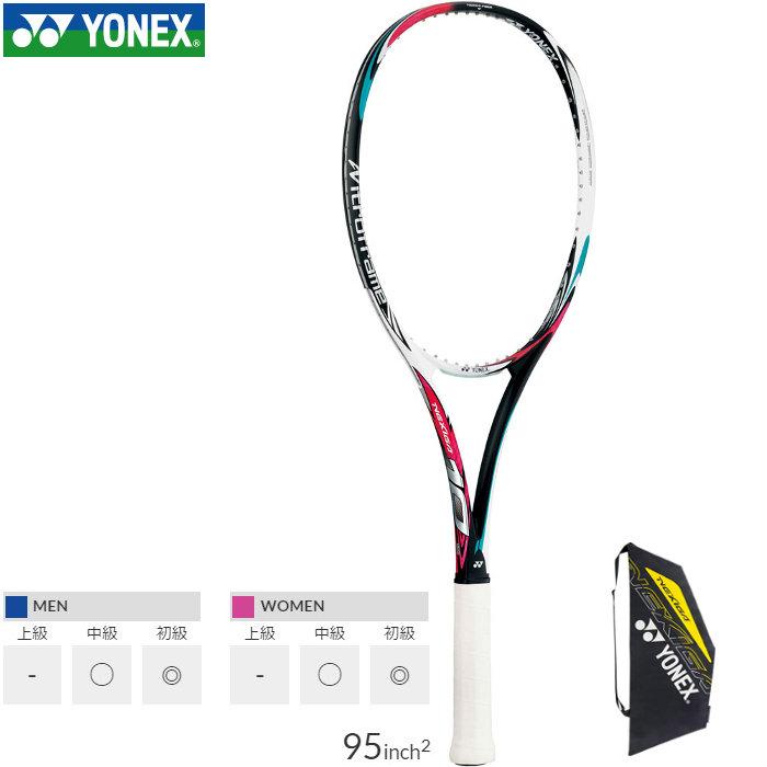 【即納・送料無料】 ヨネックス(Yonex) ソフトテニス ラケット ネクシーガ 10 (軟式テニス NEXIGA 前衛用 後衛用 黒 ブラック 青 ブルー ピンク フレームのみ ※ガット別売り) NXG10(※北海道のみ別途送料600円)