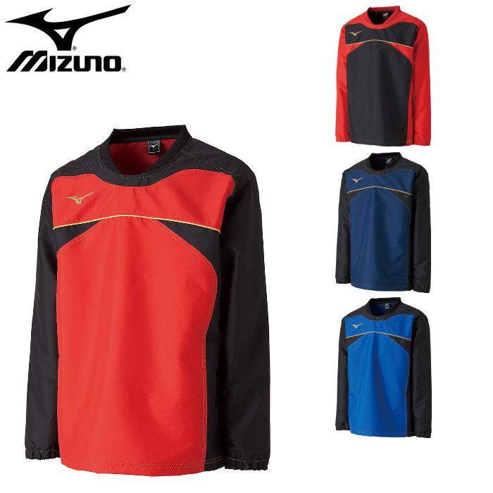 ミズノ(mizuno)タフブレーカーシャツ(メンズ レディース ウインドブレーカー ジャケット アウター ラグビー 運動 スポーツ トレーニング)32ME8583