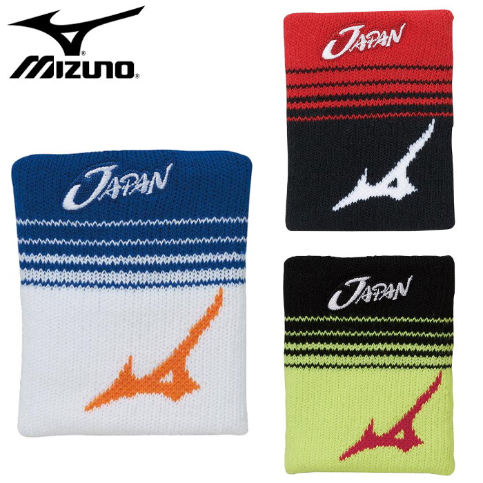 【あす楽対応】ミズノ(mizuno)ソフトテニス 日本代表応援 リストバンド(メンズ レディース テニス アクセサリー 小物)62JY9X02