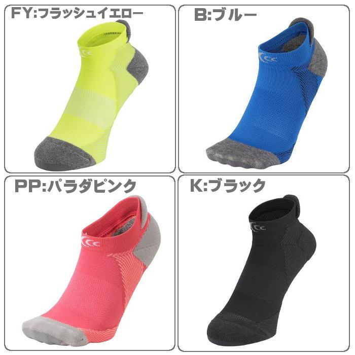 シースリーフィット アーチサポートショートソックス(c3fit 靴下 ジョギング マラソン ウォーキング 陸上 レディース メンズ ユニセックス)3F93356