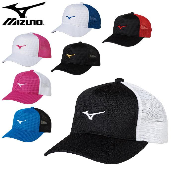 切替の入ったキャップ。 ミズノ(mizuno)キャップ(メンズ レディース 帽子 スポーツキャプ テニス ソフトテニス 運動 スポーツ トレーニング 部活 練習)62JW8002
