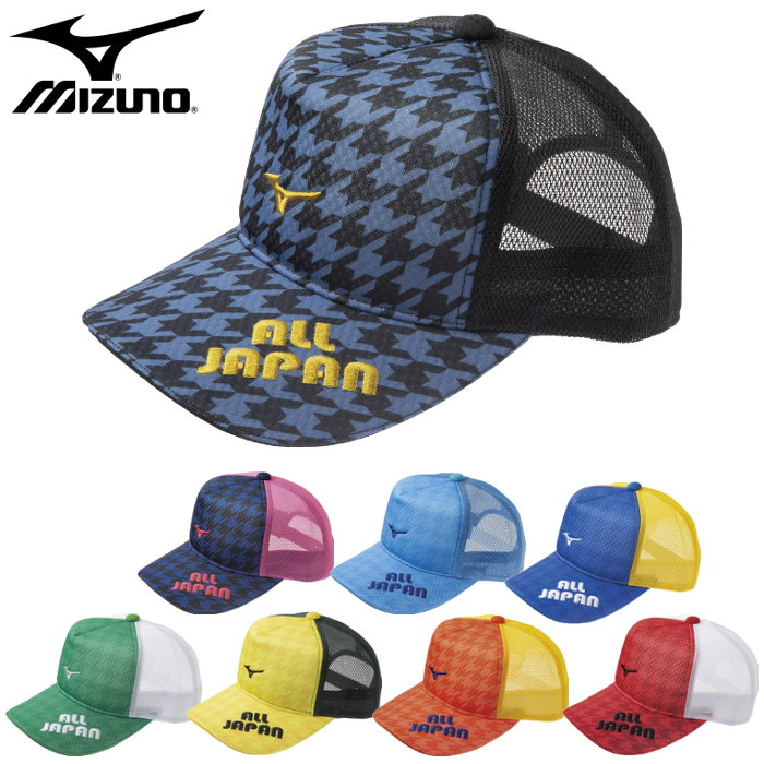 昇華デザインのALL JAPANキャップ 【あす楽対応・限定】ミズノ(mizuno) ALL JAPAN キャップ (ソフトテニス メンズ レディース 帽子 スポーツキャップ 軟式テニス アクセサリー) 62JW0Z42