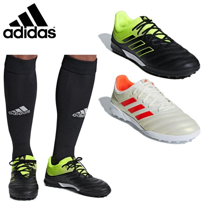 【あす楽対応・35%OFF!】アディダス(adidas)サッカー シューズ コパ 19.3 TF(メンズ フットサル 靴 トレーニングシューズ トレシュー フットボール)BB8094 BC0558