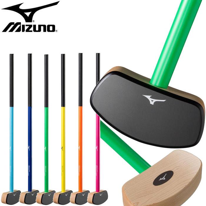 ミズノ(mizuno) グラウンドゴルフ クラブ (グラウンドゴルフ用品 初心者向け メンズ レディース 男性 女性 ジュニア キッズ 子ども 84cm 74cm 64cm 右打ち 右利き 左打ち 左利き 左右打兼用) C3JLG804