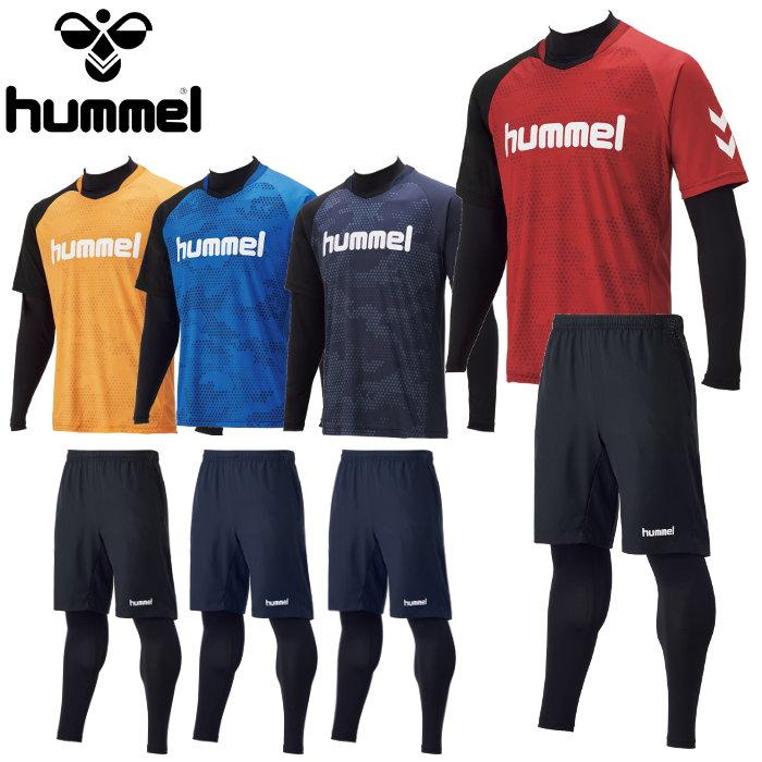 【あす楽対応】ヒュンメル(hummel) ジュニア トレーニング4点セット (上下セット プラクティスシャツ インナー ハーフパンツ ハンドボール 運動 子供 セットアップ) HJP7116-HJP2116