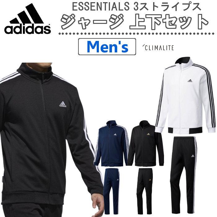 【あす楽対応】 アディダス(adidas) メンズ ジャージ 上下セット (セットアップ ジャケット パンツ ジム トレーニング ウォームアップ スポーツ ストライプ ライン 3ストライプ 3ライン 黒 白 ブラック ホワイト ネイビー) DJP56-DJP57