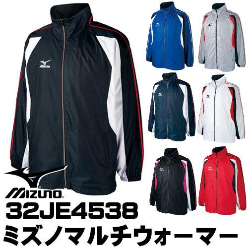 32JE4538 ユニセックス ミズノ [MIZUNO] 部活動・チーム