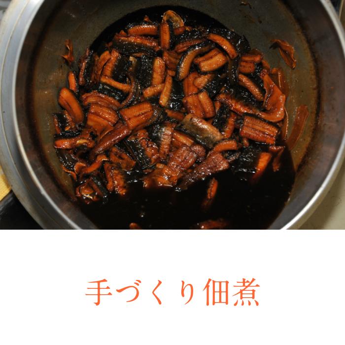 鰻佃煮 お得セット メーカー公式ショップ