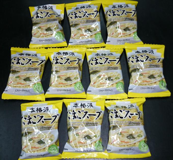 Tamago soup 10 Kirin Kyowa
