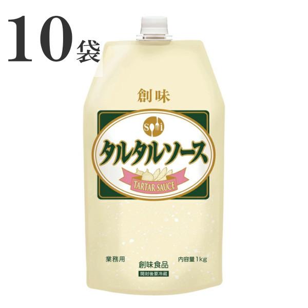 買物 通常便なら送料無料 業務用 たるたる パウチ 1kg×10袋 創味食品 タルタルソース