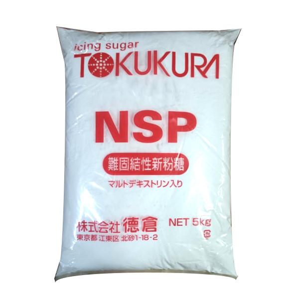 秀逸 粉砕グラニュー糖 正規激安 グラニュ糖 粉砂糖 マルトデキストリン 業務用 難固結性新粉糖 徳倉 5kg NSP