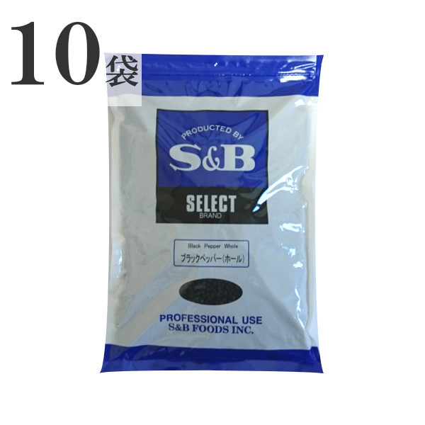 SB セレクト ブラックペッパー ホール 1kg×10袋