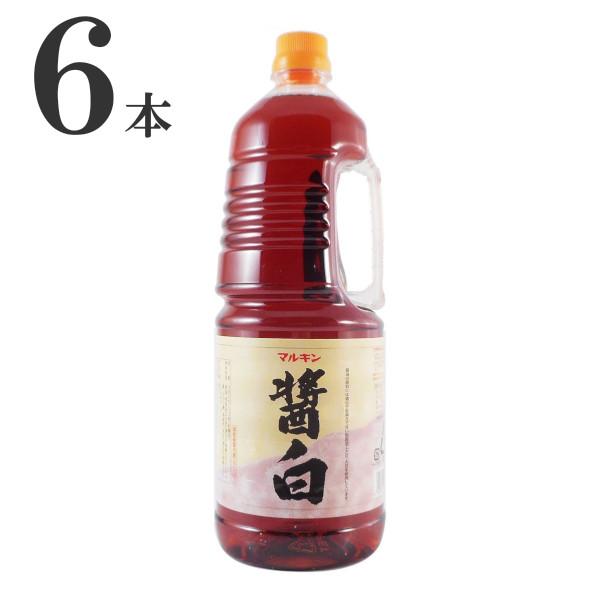 醤油 しょう油 毎日激安特売で 営業中です しょうゆ メーカー直送 マルキン 醤白 1.8L×6本 しょうはく