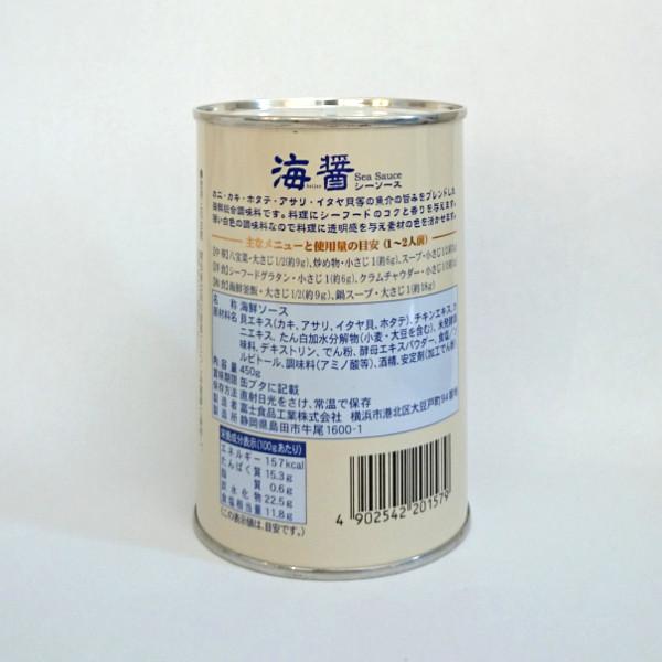 【*沖縄以外】富士食品 海醤(ハイジャン) シーソース 450g×24缶