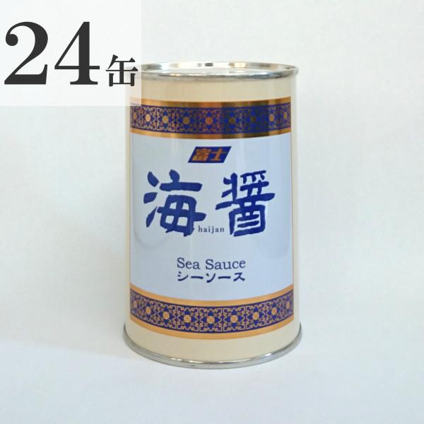 富士食品 海醤(ハイジャン) シーソース 450g×24缶