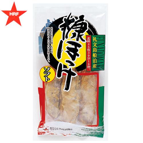元祖 スーパーセール期間限定 礼文島伝統の味 はまったら止まらない 日本最大級の品揃え 糠ほっけ 焼いて食べるタイプ ソフト