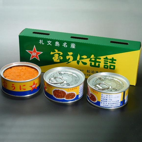 新品 うにの旨みがギュッと凝縮 礼文島船泊産の完熟生うに100%の当店オリジナル商品 昔ながらの安心無添加製法 宝うに缶詰 新作続 エゾバフンウニ3個セット