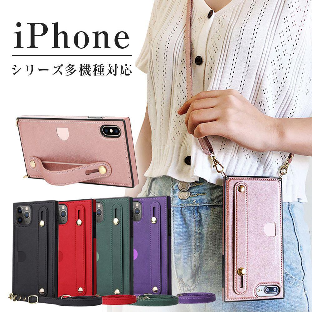 スマホケース iPhone 11 SEケースGalaxyS20 S21 S21ケース iPhone12ケース カード収納 12 多機種対応 Galaxy S20トラップ付き iPhone12 定番 Pro スタンド機能 送料無料 X ショルダータイプ mini Maxケース 6s Plus SE第二世代 p Max スマホカバー カバーiPhone XR 7 ベルト付き アウトレット 8 Xs
