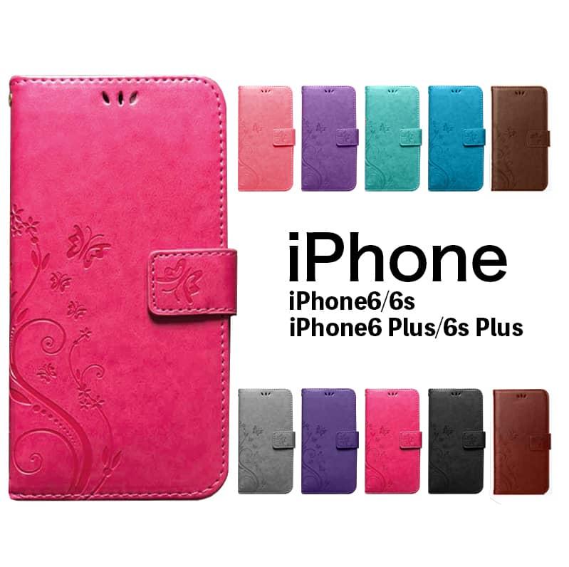 iphone6 ケース 手帳型 アイフォン6ケース iphone6s plus PUレザー 値下げ 人気 商品追加値下げ在庫復活 おしゃれiphone6s スマホケース 手帳型スマホケース plusケース アイフォン6sケース 革 iphoneケース iphone6ケース かわいい レザー 花柄