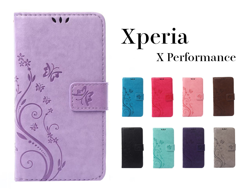 Xperia X Performanceケース Performanceカバー 横向き Performance 保護カバー スタンド機能 与え パフォーマンスケース 手帳型スマホケース 手帳型 スマホケース エクスペリア エックス レザーケース Performance手帳型 お洒落