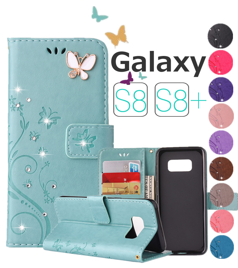 Galaxy S8ケース 手帳型 S8+ケース スタンド機能 S8カバー S8 Plus手帳型ケース かわいい Plusカバー 『4年保証』 手帳ケース 保護カバー 送料無料 Plus 人気 カード入れ ケース スタンド機能付き 蝶柄 全商品オープニング価格 花柄 スマホケース 財布型 S8+ 手帳型スマホ 手帳型スマホケース