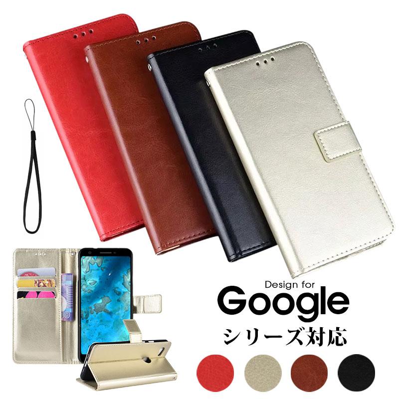 売買 Google Pixel 日本産 5 3a XL Pixel3a 4 4a ケース XLケース ピクセル3a 3aカバー 手帳型 全面保護 耐衝撃 xlケース pixel google ストラップ付き Goo カバー スマホケース