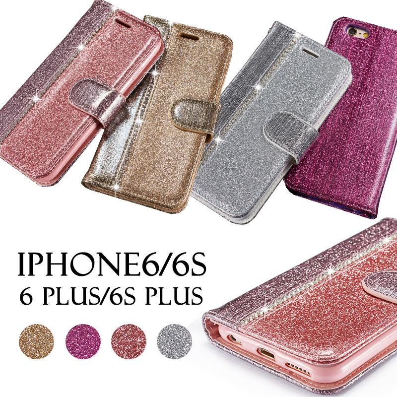 iPhone6sケース 手帳型 iPhone6ケース iPhone6s Plusケース 手帳 iPhone6 Plus 6s スマホカバー iPh 6sケース 《週末限定タイムセール》 財布型 ケース スマホケース キラキラ かわいい 買収 アイフォンケース カード入れ