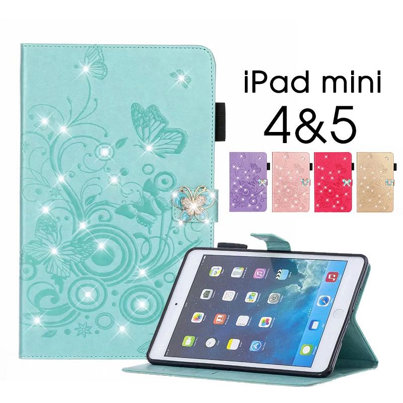 iPad mini 4 カバー おしゃれ 5 アイパッド ケース アイパッドミニ5 型押し アイパッドミニ4 レザー カード収納 手帳型ケース 手帳型 ipad 耐衝撃 かわいい 爆買い送料無料 感謝価格 キラキラ 手帳ケース 全面保護