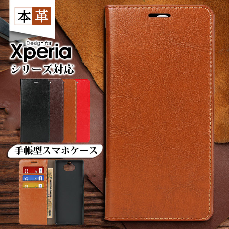 40%OFFの激安セール 購入 Xperia 10 III 1 II 5 8 Ace iiiケース Xper スマホケース IIケース IIIケース iiiカバー 全面保護 エクスペリア10