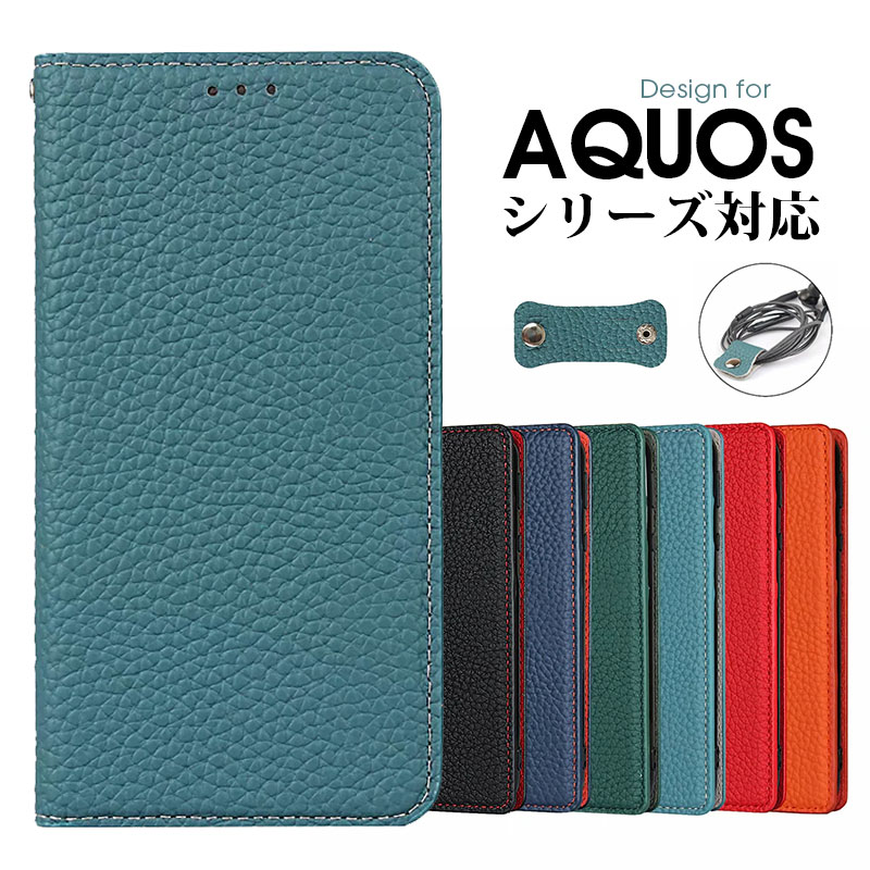 AQUOS sense4 4 lite basic sense5G sense3 plus シンプル Plus スマホケース bas Zero5G R6ケース ラッピング無料 手帳型カバー 40%OFFの激安セール アクオスセンス4プラスケース